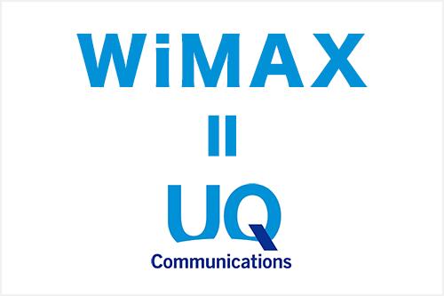 UQコミュニケーション