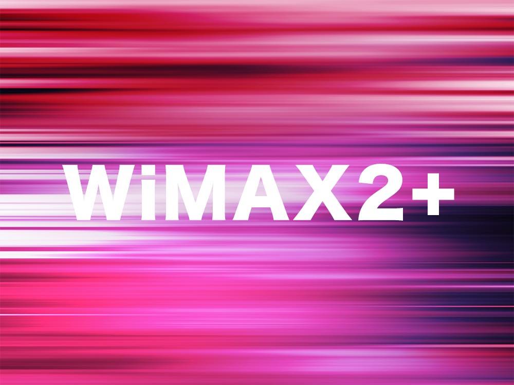 WiMAXの速度が遅い時の改善方法