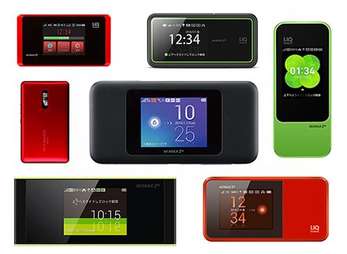 WiMAXの機種が複数台用意されている