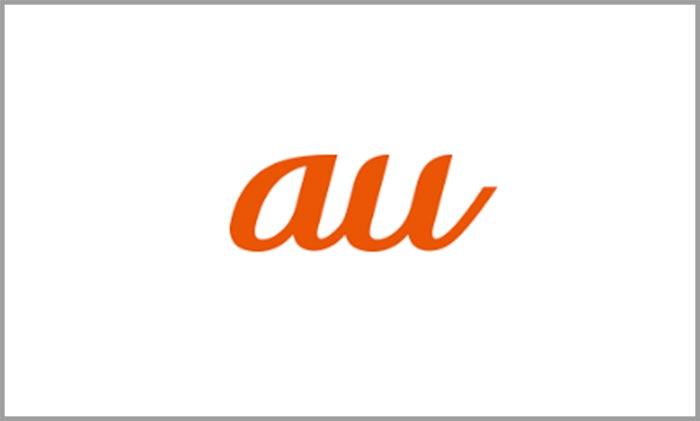 auWiFiのロゴ画像