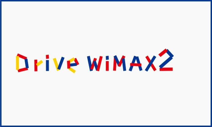 drivewimax2のロゴ画像