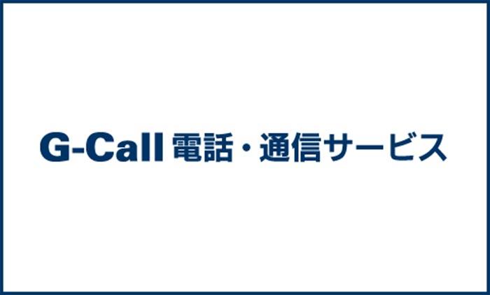 g-call-wifiのロゴ画像