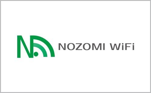 ポケットWiFiの選び方_NOZOMIWiFi