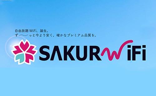 ポケットWiFiの選び方_SAKURAWiFi