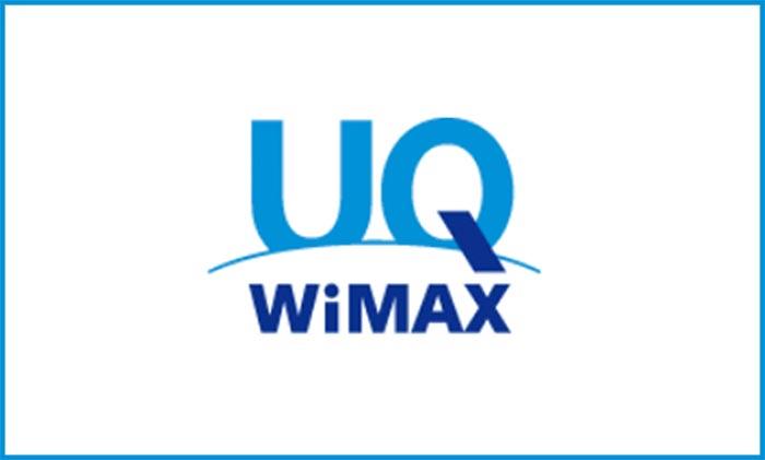 uq-wimaxのロゴ画像