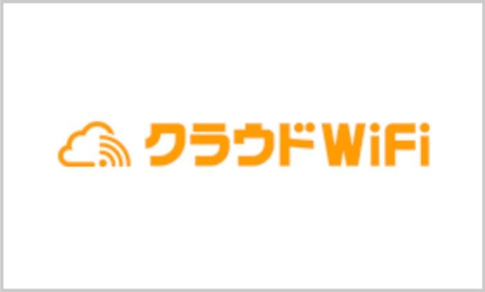 クラウドWiFi東京のロゴ