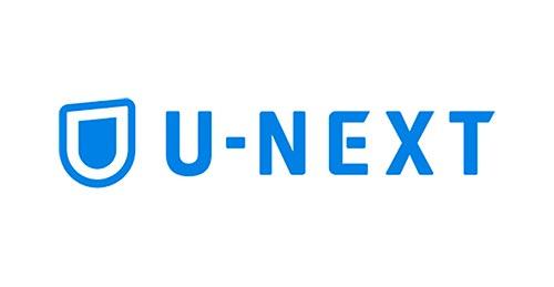 動画配信サービスU-NEXTの比較