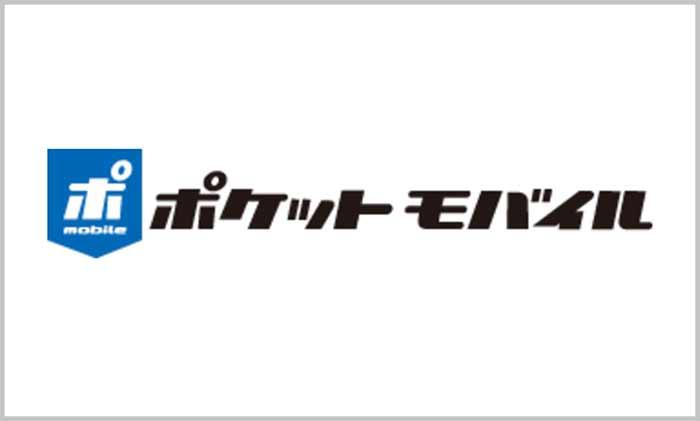 ポケットモバイルのロゴ画像