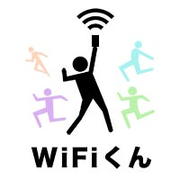 WiFiくん