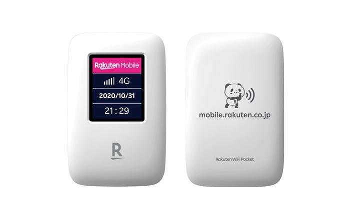 楽天モバイルのWiFi機種(R310)