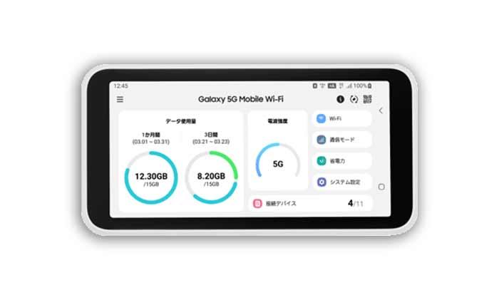 Galaxy 5G Mobile Wi-Fの画像
